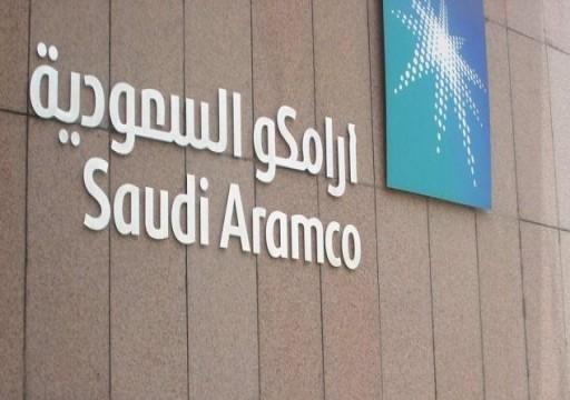 السعودية تعين رئيس الصندوق السيادي رئيسا لأرامكو