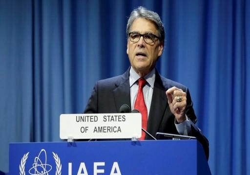 واشنطن تكشف عن شروط تزويد السعودية بالتكنولوجيا النووية
