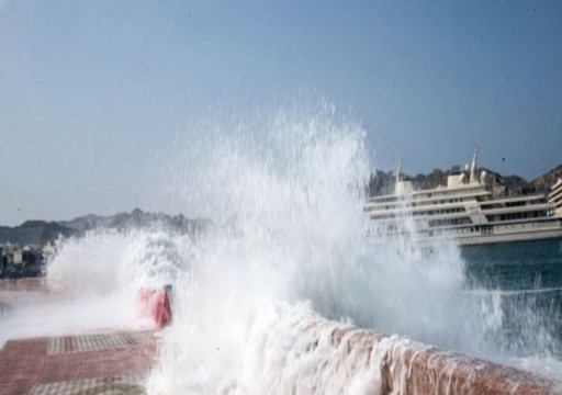الأرصاد: انتهاء خطر تأثيرات الحالة المدارية مها على الدولة