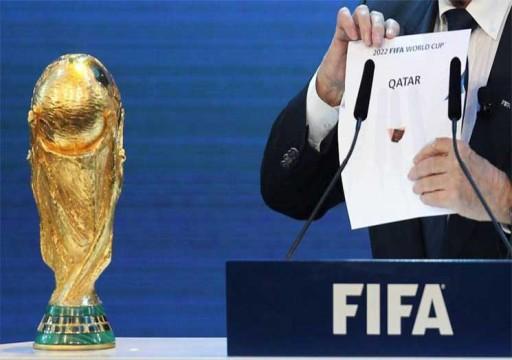 قطر: مشاركة عُمان والكويت بتنظيم مونديال 2022 قيد الدراسة