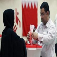 قبيل انتخابات البلدية.. البحرين تحذر المنظمات من الاشتغال بالسياسة