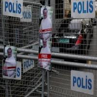 تركيا تنفي تعيين واشنطن مفتشين بقضية خاشقجي