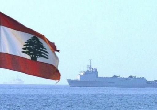 لبنان يحذر من مساس إسرائيل بحقوقه والتعدي على سيادته