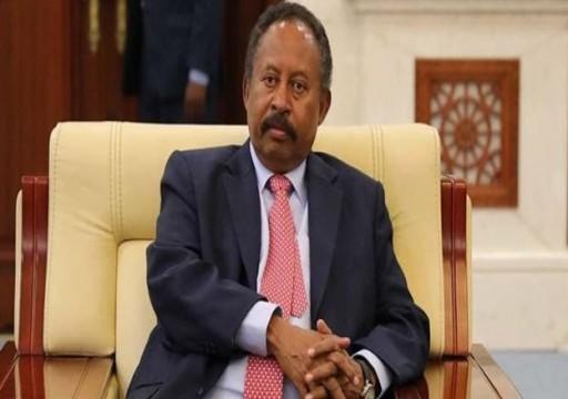 حمدوك: نتطلع للعمل مع إثوبيا لأجل السلام في الإقليم