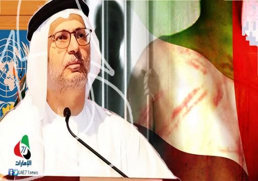 قرقاش مخالفا توجهات أبوظبي: نتائج الانتخابات الأوروبية انحراف في النظام الليبرالي