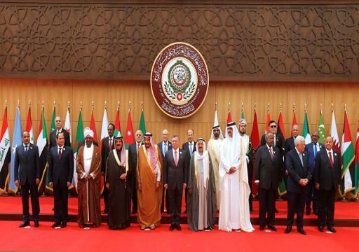 قمة العرب والاتحاد الأوروبي تقترب والمخاوف أكثر من المتوقع