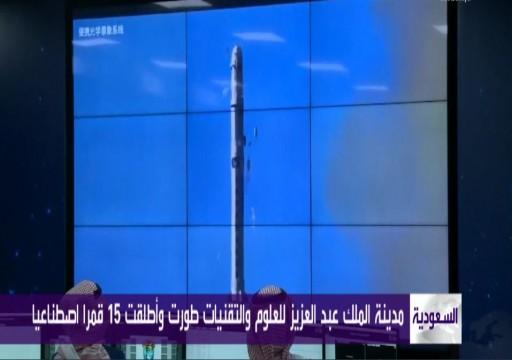 إطلاق قمرين صناعيين بتصميم وتنفيذ سعودي إلى الفضاء