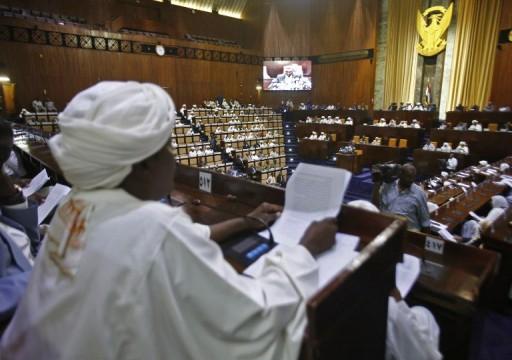 البرلمان السوداني يقر حالة الطوارئ لـ6 أشهر بدلا من عام