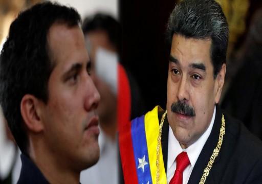 14 دولة أوروبية تعترف بغوايدو وفنزويلا تراجع علاقاتها معها
