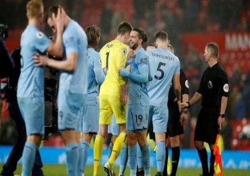 يونايتد يسقط أمام بيرنلي في الدوري الإنجليزي الممتاز