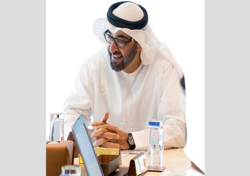 قرار بتشكيل مجلس أمناء أكاديمية أبوظبي الحكومية