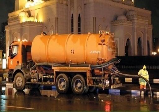بلدية الشارقة: 250 مضخة لسحب مياه الأمطار