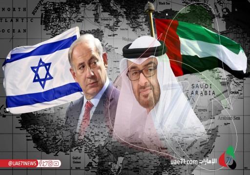 الإمارات 2019.. ما بين أبوظبي وإسرائيل أعمق من تطبيع وأخطر من علاقات (3-4)