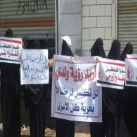 وقفة احتجاجية بعدن لأمهات المختطفين في سجون الحزام الأمني المدعوم إماراتياً