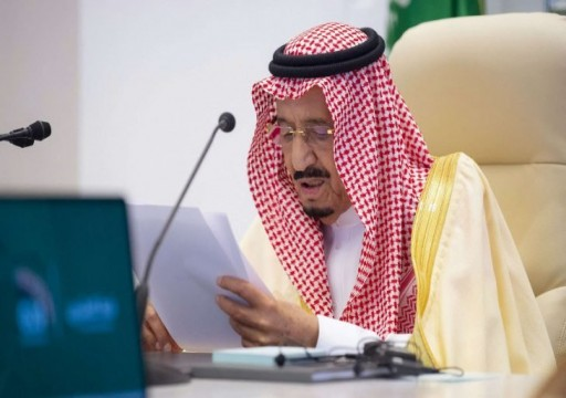 العاهل السعودي يقيل مدير الأمن العام ويحيله للتحقيق بتهم فساد