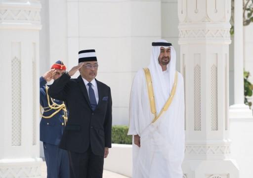 هل لأبوظبي دور في انقلاب ملك ماليزيا على مهاتير محمد؟