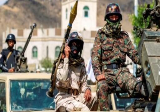 الحوثيون يزعمون اعتقال خلية تتبع استخبارات أبوظبي باليمن