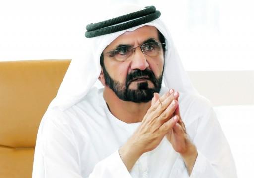 محمد بن راشد: أضع اليوم بين أيديكم ثمانية مبادئ للحكم والحكومة في دبي