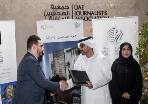 تنمية المجتمع توافق على تغيير اسم جمعية الصحفيين