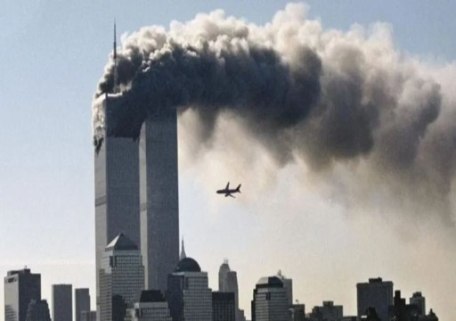 السعودية ترحب برفع السرية عن وثائق تتصل بهجمات 11 سبتمبر