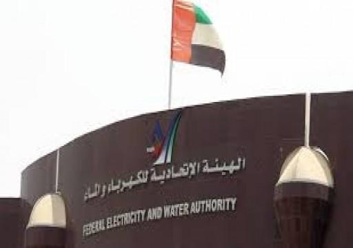 عجمان.. الاتحادية للكهرباء والماء توضح سبب تخفيض المياه المحلاه