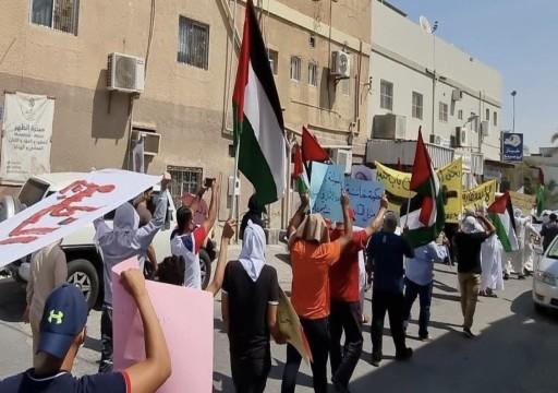 مظاهرات واسعة في البحرين احتجاجا على زيارة وزير خارجية الاحتلال