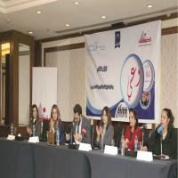 «المجهر الأوروبي»: أبوظبي تستعين بجمعية مصرية لمهاجمة دول خليجية في جنيف