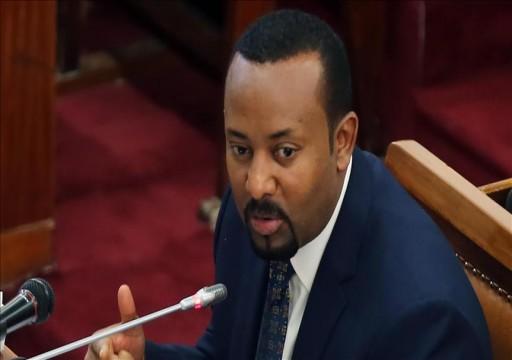 رئيس الوزراء الإثيوبي يدعو الليبيين إلى الوحدة لأجل السلام
