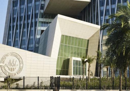 أصول المركزي الكويتي الأجنبية تصعد لمستوى تاريخي جديد