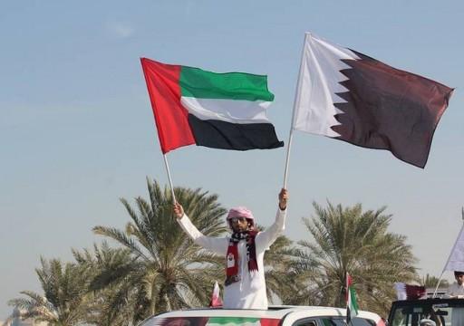 الإمارات تأسف للجوء قطر إلى التجارة العالمية في خلاف دبلوماسي