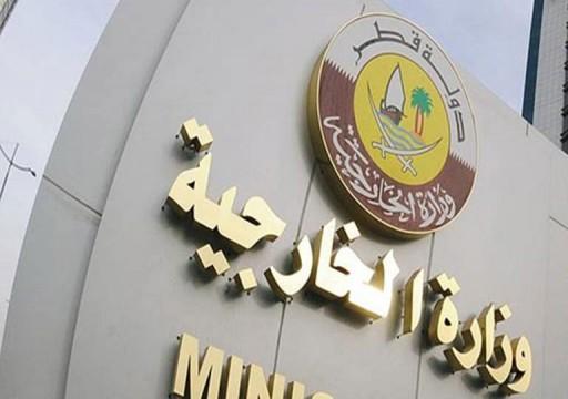 """قطر تدين بـ""""أشد العبارات"""" محاولة الانقلاب الفاشلة في السودان"""