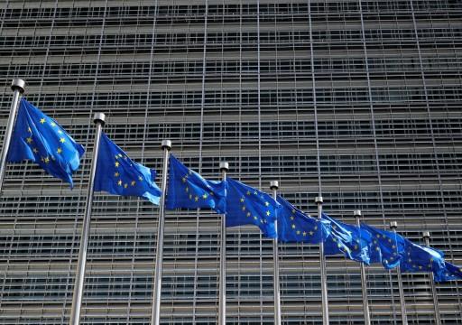 الاتحاد الأوروبي يرحب بتأسيس آلية لتفادي العقوبات على إيران