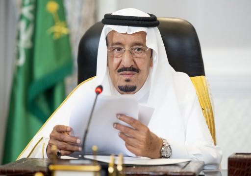 العاهل السعودي يأمل بنتائج ملموسة للمحادثات الأولية مع إيران.. والأخيرة تعلق