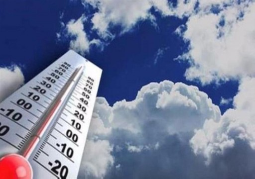 توقعات الأرصاد: انخفاض درجات الحرارة وأمطار متوقعة في الأيام المقبلة