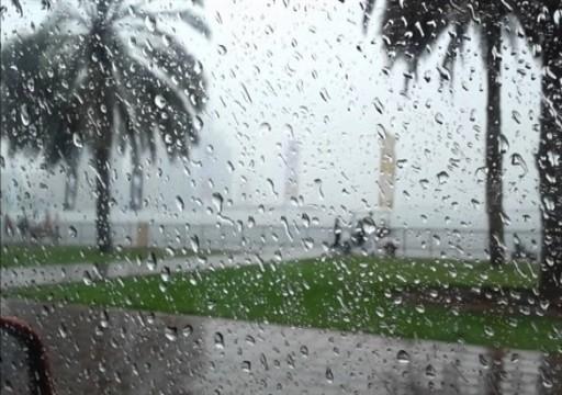 الأرصاد: طقس غائم جزئياً واحتمال سقوط الأمطار غداً