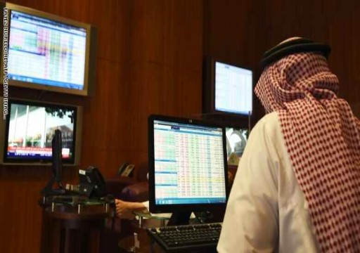 السعودية تطرح سندات دولية بقيمة 5 مليارات دولار