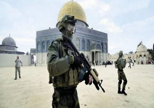 """الشرطة الإسرائيلية تقتحم مُصلى """"قبة الصخرة"""" في القدس"""