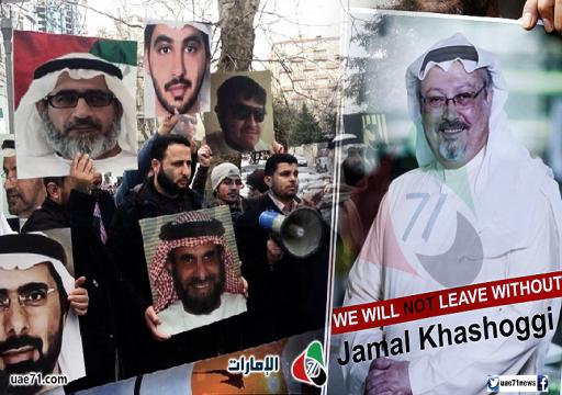 الأوبزرفر: سقطة بن سلمان بعد مقتل خاشقجي عبرة للمستبدين