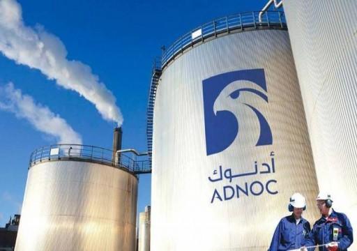 شركة هندية تهدف إلى استبدال مخزون من النفط الإماراتي بخام سعودي