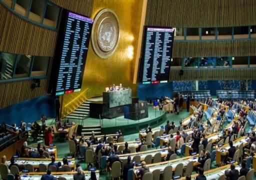 الجمعية العامة للأمم المتحدة تصوت بغالبية ساحقة لسيادة سوريا على الجولان المحتل