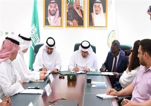 70 مليون دولار دعم إماراتي وسعودي للمعلمين في اليمن