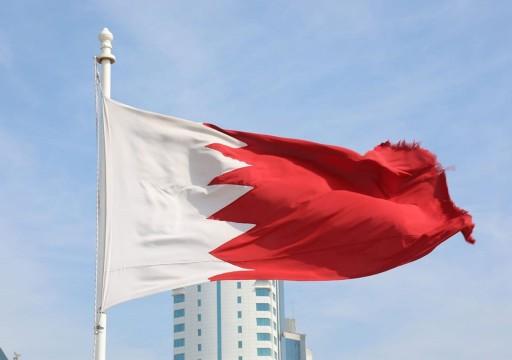 البحرين تتهم قطر بالتحريض عليها إعلامياً وتجنيد عسكريين بحرينيين لصالحها