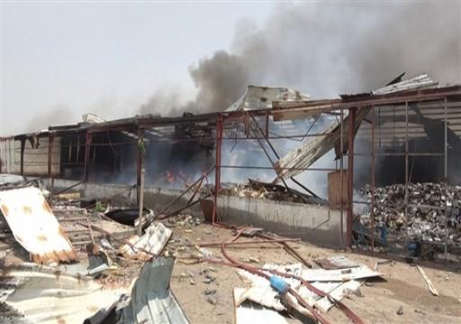 الحكومة اليمنية تخطر مجلس الأمن بخسائر استهداف الحوثيين لميناء المخا