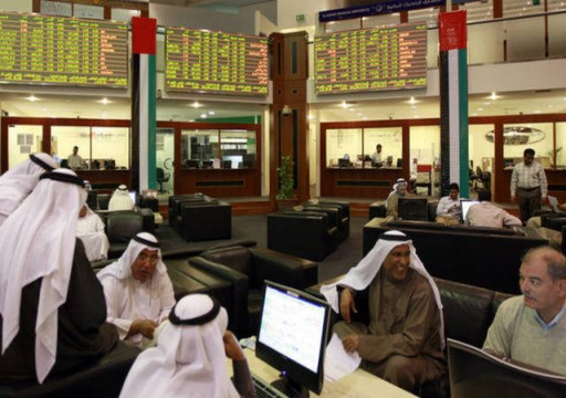 صعود مؤشر أبوظبي 0.36 % ودبي 0.04 % بدعم من أسعار النفط