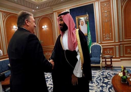 مسؤول أمريكي: لا رواية سعودية موثوقة عن مقتل خاشقجي حتى الآن
