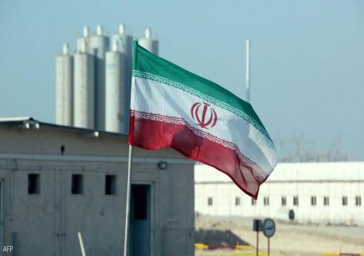 إيران تعلن امتلاكها أكثر من 120 كيلوغراما من اليورانيوم المخصب بنسبة 20 %