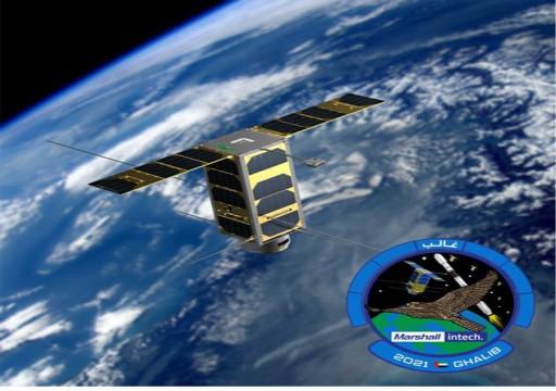 محمد بن راشد يعلن إطلاق أول قمر صناعي مخصص لتتبع الحياة البرية