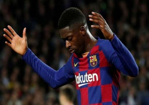 ضربة لبرشلونة بإصابة ديمبلي بتمزق في عضلات الفخذ الخلفية