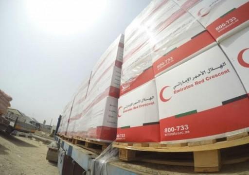مركز دراسات يتهم أبوظبي بتوظيف المساعدات الإغاثة لإطالة حرب اليمن