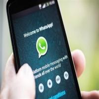 واتس آب الجديد يتطلب آي أو إس 8 في هواتف آي فون